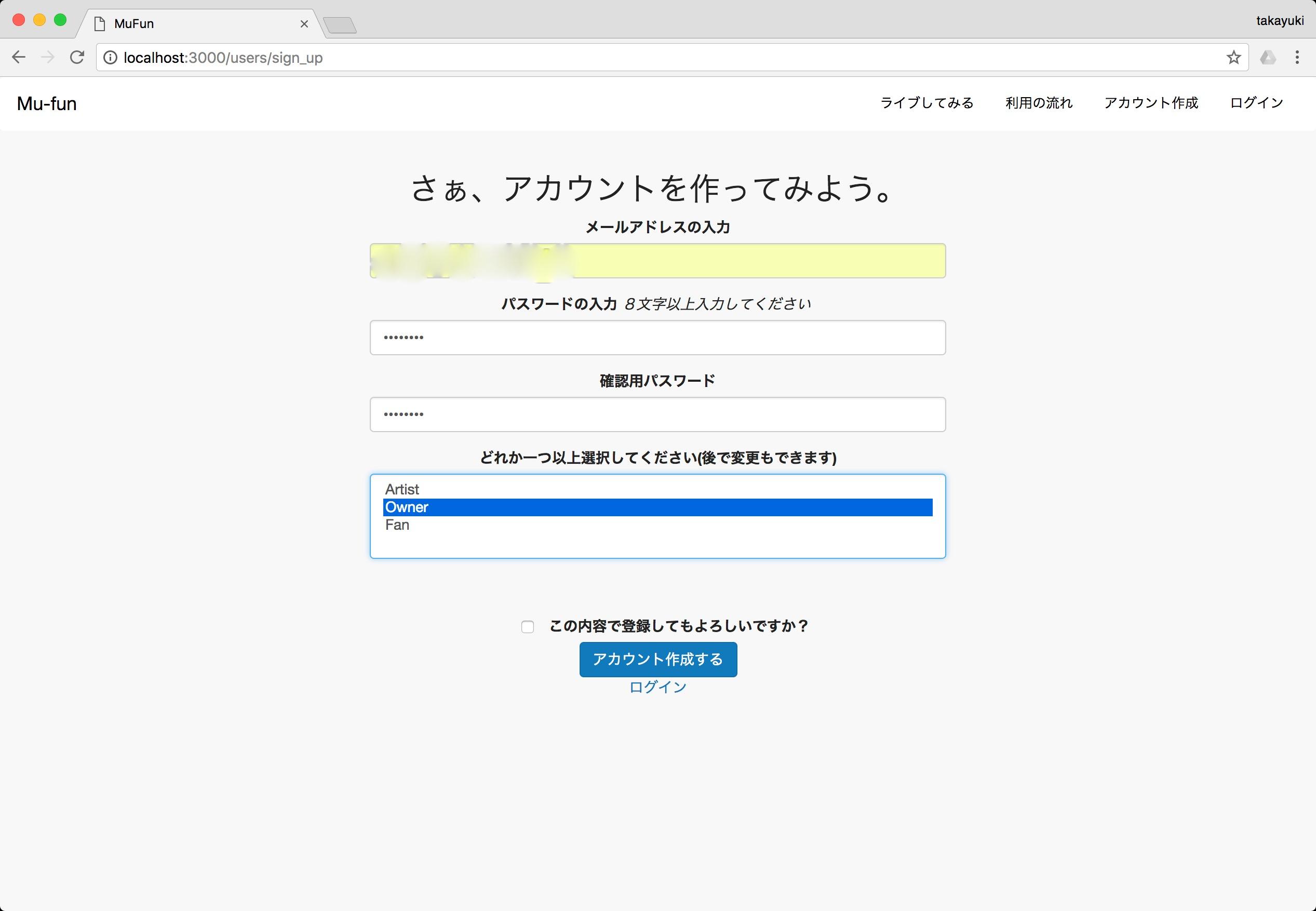 スクリーンショット 2017-08-04 13.41.48.jpeg